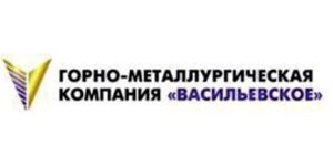 ГМК Васильевское